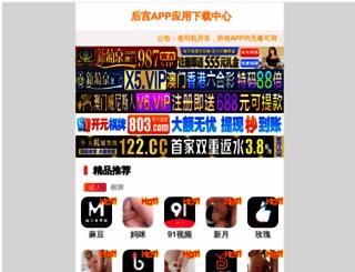 wolfzu.com screenshot