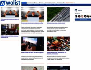 wolist.ru screenshot