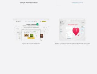 wolkow.ru screenshot