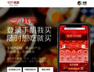 womai.com screenshot