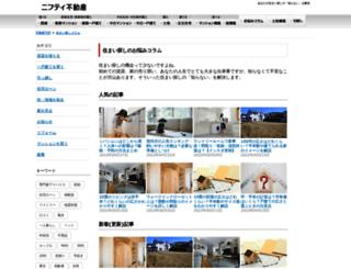 woman-money.nifty.com screenshot