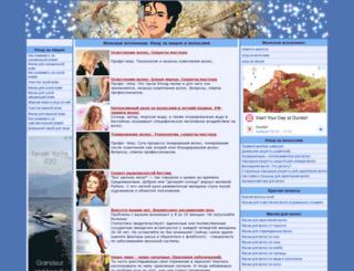 woman.otebe.info screenshot