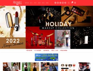 woman.tvbs.com.tw screenshot