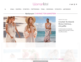 womanidol.com screenshot