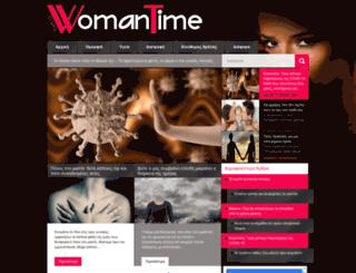 womantime.gr screenshot
