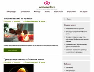 womanwellness.ru screenshot