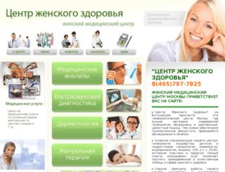 women-center.ru screenshot