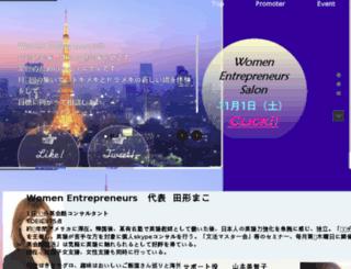 women-entre.com screenshot