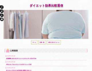 womencitizen.com screenshot