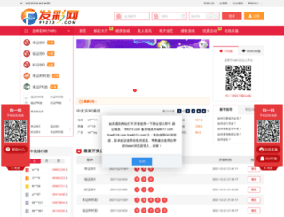 womengrowingstrong.com screenshot