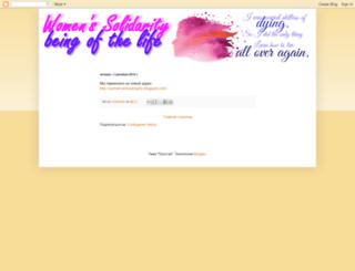 womens-solidarity.blogspot.com screenshot
