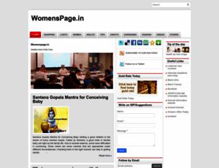 womenspage.in screenshot