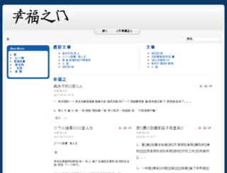 womenyangshengba.com screenshot