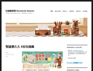 wonderfulselect.com screenshot