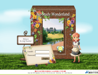wonderland.nagahama-i-bio.ac.jp screenshot