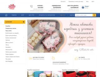 wonderpack.com.ua screenshot