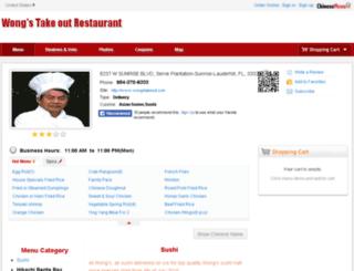 wongstakeout.chinesemenu.com screenshot