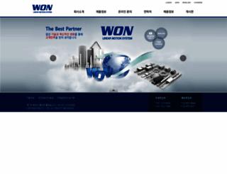 wonst.co.kr screenshot