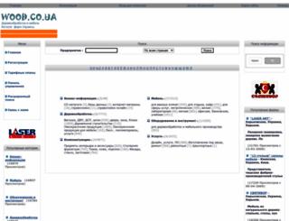 wood.co.ua screenshot