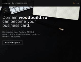 woodbuild.ru screenshot