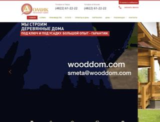 wooddom.com screenshot