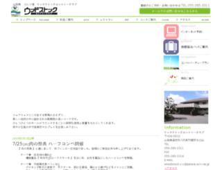 woodstockcountryclub.net screenshot
