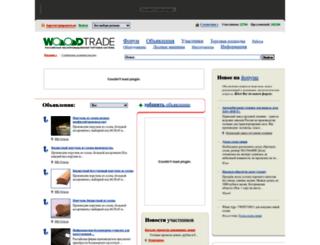 woodtrade.ru screenshot