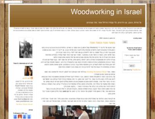 woodworkinginisrael.blogspot.com screenshot