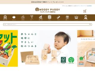 woodypuddy.com screenshot