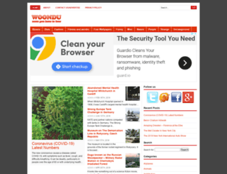 woondu.com screenshot