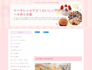 woood.net screenshot