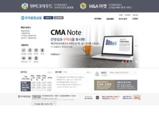 wooriib.com screenshot