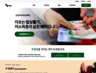 wooyang.org screenshot