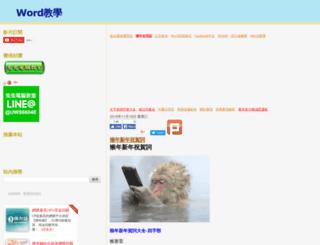 word.22ace.com screenshot