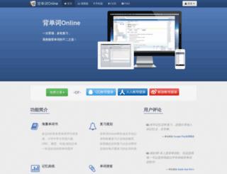 wordmemo.sinaapp.com screenshot