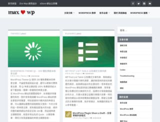 wordpress.com.tw screenshot