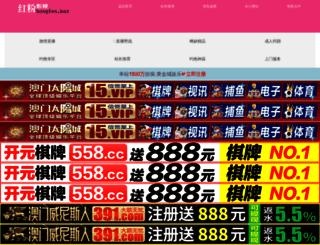 wordpressforart.com screenshot