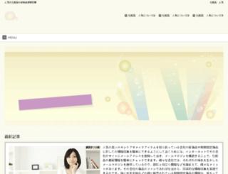 wordpressphotoblog.com screenshot