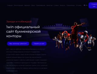 wordpressstyles.ru screenshot
