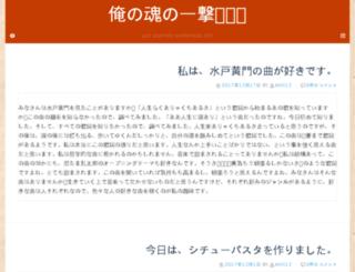 wordpresstemalari.info screenshot