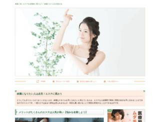 wordpressthemespro.com screenshot