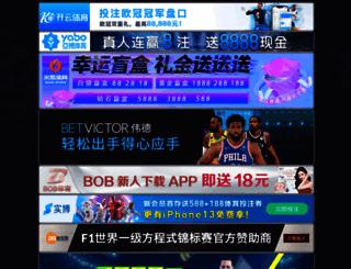 wordprocessingpros.com screenshot
