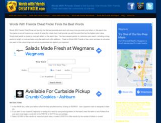 wordswithfriendscheatfinder.com screenshot