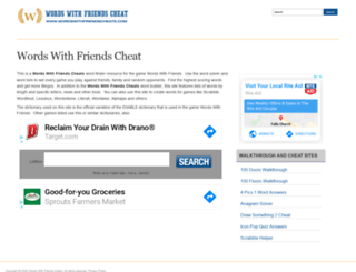 wordswithfriendscheats.com screenshot