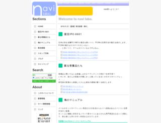 worholicanada.mydns.jp screenshot