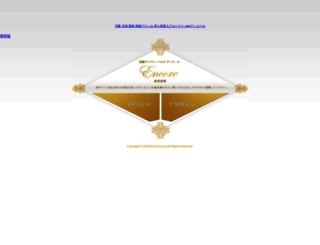 work.club-encore.jp screenshot