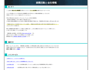 work.wor9.net screenshot