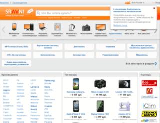 work_ru.sravni.com screenshot