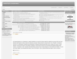 workoffice.ru screenshot