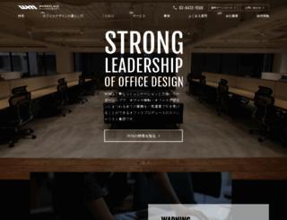 workplace-m.com screenshot